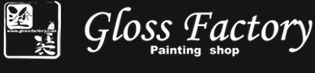 Gloss Factory Painting shop